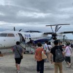 社内旅行で2度目の北海道と初青森旅行記
